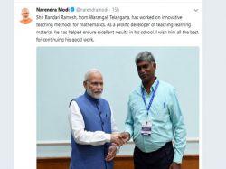 Modi Interacted With National Award Teachers