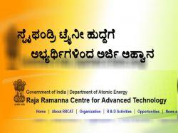 Rrcat Recruitment For Stipendiary Trainees