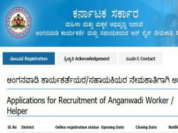 Wcd Kolar Recruitment 2018 258 Anganwadi Helper Worker Jobs