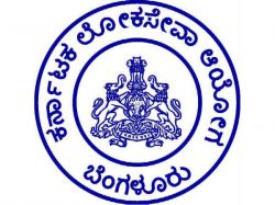 Kpsc Recruitment 2018 For Assistant Conservator Of Forests