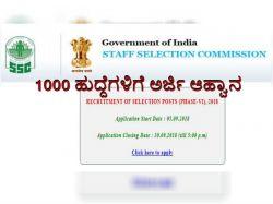 Ssc Recruitment For 1000 Vacancies