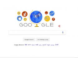 Google Doodle Pays Tribute To Teachers