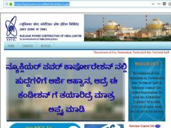 Nuclear Power Corporation Of India Limited Recruitment 2018 For Non Technical Staff