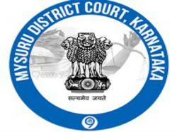 District Court Mysore Recruitment 2019 46 Peon Posts