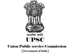 Upsc Recruitment 2018 Invited Applications For Post Of Specialist And Veterinary Assistant