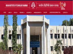 Iit Dharwad Recruitment 2019 3 Junior Research Fellow Posts