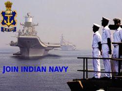 Indian Navy Recruitment 2019 554 Tradesman Mate Posts