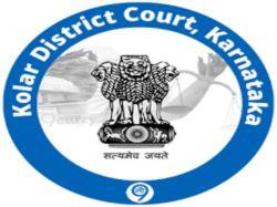 Kolar District Court Recruitment 2019 Apply 10 Peon Posts