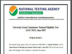 Nta Ugc Net 2019 Application Process Begins From Tomorrow