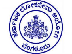 Kpsc Recruitment 2019 67 Group C Technical Posts Bbmp