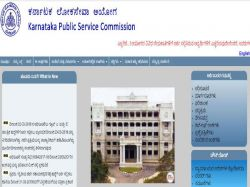 Kpsc Recruitment 2019 306 Group C Technical Posts Bbmp Rpc