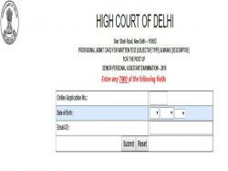 Delhi High Court 2019 Sr Personal Asst Exam Admit Card Rele