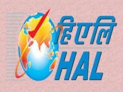 Hal Recruitment 2019 For Accounts Trainee Posts