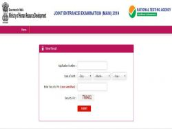 Jee Main 2019 Results Declared How To Check Results