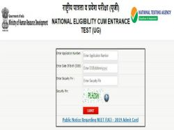 Neet Ug 2019 Admit Card Released How To Download