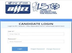 Bhel Admit Card 2019 Released For Engineer And Executive Tr