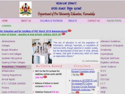 Karnataka 2nd Puc Supplementary Exam 2019 Final Time Table