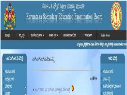 Karnataka Sslc 2019 Supplementary Exam Date Time Announced