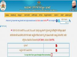 Department Of Backward Classes 2019 Invited Applications Fo