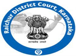 District Court Of Raichur Recruitment 2019 For 11 Stenograph