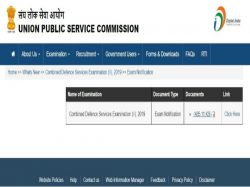 Upsc Recruitment 2019 Apply Online For 417 Cds Exam Ii P