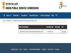 Upsc Cgs Geologist Posts 2019 Admit Card Released