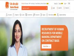 Bob Financial Solutions Recruitment 2019 For Manager Vice