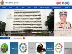 Ksp Recruitment 2019 For 240 Psi Civil Rsi Car Dar P