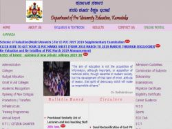 Karnataka 2nd Puc Supplementary Results Details On Revaluat