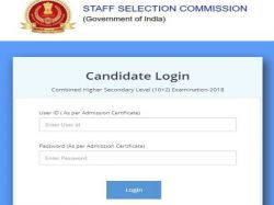 Ssc 2019 Chsl 10 2 Exams Tentative Answer Key Released