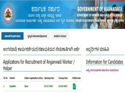 Bagalkot Wcd Recruitment 2019 For Anganwadi Workers Helper