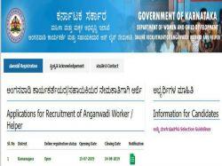 Ramanagara Wcd Recruitment 2019 For 104 Anganwadi Workers
