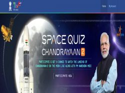 Isro Quiz Competition 2019 Last Extended Interested Candid
