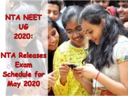 Nta Released Exam Schedule For Jee Neet Ug And Other Variou
