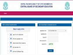 Cbse Ctet 2019 Online Registraion Process Begins From Today Check Complete Details Here