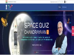 Isro Quiz Get An Opportunity To Watch Chandrayana 2 Moon L