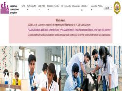 Karnataka Ugcet 2019 Seat Allotment Results Will Be Announce