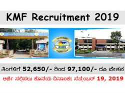 Kmf Dkmul Recruitment 2019 For Assistant Manager Posts