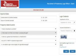 South Indian Bank Admit Card 2019 Released For Legal Office
