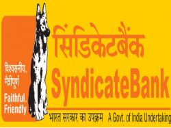 Syndicate Bank Recruitment 2019 For 6 Senior Manager Posts