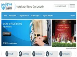 Ignou Recruitment 2019 For Assistant Professor Posts