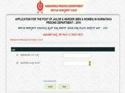 Kpd 2019 Released Pst Pet Admit Card For Jailor And Warder