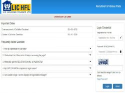 Lic Hfl 2019 Released Exam Admit Card For Various Posts How