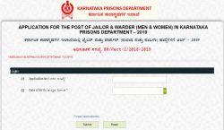Ksp 2019 Jailor Medical Exam Admit Card Released