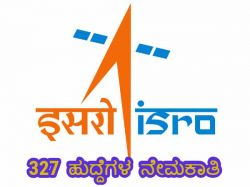 Isro Recruitment 2019 For 327 Scientist Engineer Sc Posts