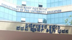 Puc Exam 2020 Provisional Time Table Announced