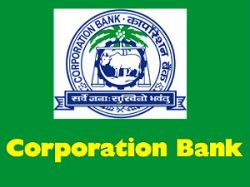 Corporation Bank Recruitment 2019 For 1 Librarian Post