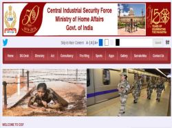Cisf Recruitment 2019 For 300 Head Constable Gd Posts