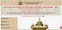 Ksp 2019 Released Written Exam Provisional Answer Key For Civil Police Constable Posts
