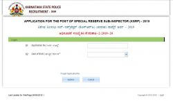 Ksp Admit Card 2019 Etpst Admit Card Released For Special Reserve Sub Inspector Posts